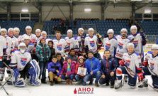 Hokejisti Bardejova v play-off proti Gelnici