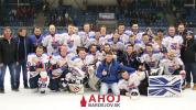 Hokejisti strelili Púchovu 15 gólov a tešia sa z historického bronzu